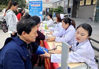 """夷陵区妇幼保健院开展""""中国麻醉周""""宣传义诊活动"""