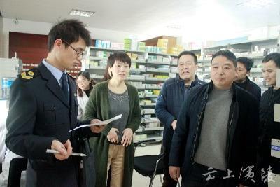 夷陵区卫健局对三斗坪镇卫生院开展安全生产大检查