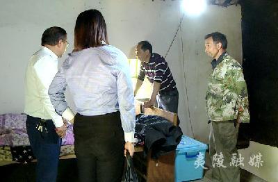 三峡农商行携手平安保险 探索扶贫多模式
