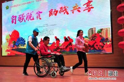 中新网:湖北宜昌  诉说自强故事 传播励志精神