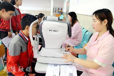 夷陵近4万中小学生可免费筛查视力