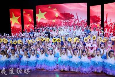 """夷陵区学前教育集团举行""""童心向党""""文艺演出纪念建党98周年"""