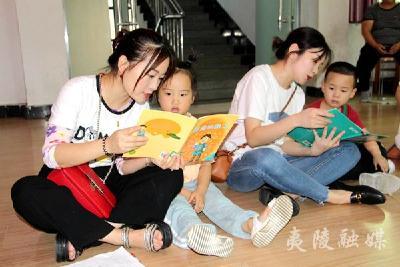 相约图书馆 伴读暖童心