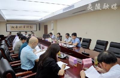 夷陵区政府与夷陵区总工会联席会议召开
