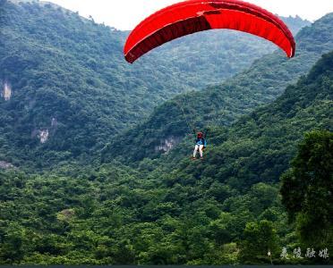 每日夷陵 百里荒滑翔伞邀请赛集锦