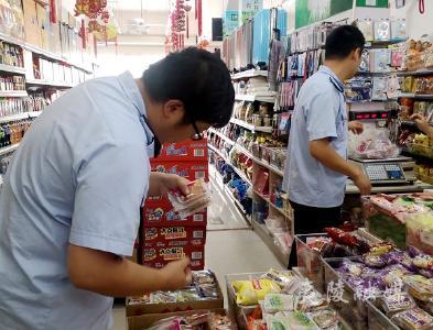 【安全大于天】下堡坪监管所开展中秋节前食品安全专项检查