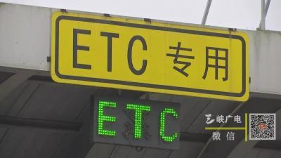 ETC会被盗刷吗?ETC记账卡不小心遗失怎么办?最全ETC相关问题解惑!
