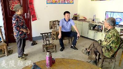 """樟村坪镇:""""产业书记""""助力乡村振兴"""