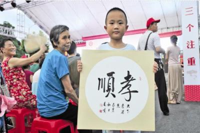 三峡日报:图片新闻