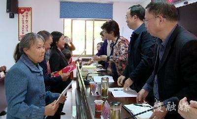 湖北省工商联到杨家河村开展扶贫调研系列活动