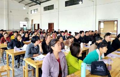 乐天溪镇八户店村举办三峡移民民宿培训班