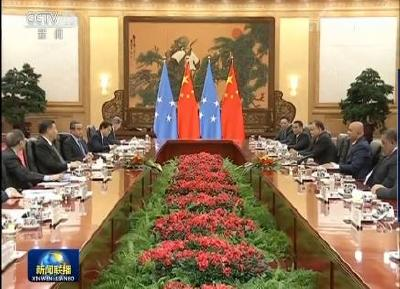 习近平举行仪式欢迎密克罗尼西亚联邦总统访华并同其会谈