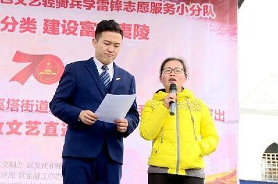 冯家湾社区开展垃圾分类主题宣传活动