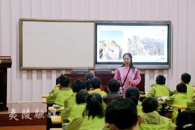 夷陵区贾文名师工作室组织召开课题研讨会