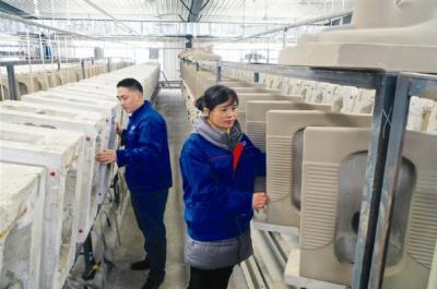 三峡日报:宜昌产中高端卫浴洁具下线