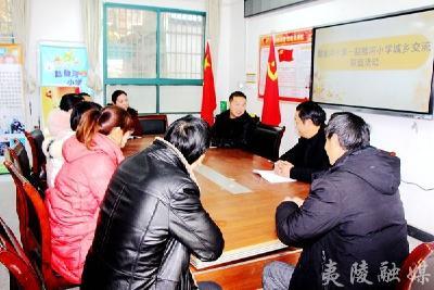 鄢家河小学:送教下乡点迷津 携手同行谋发展