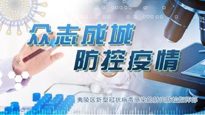 中共中央政治局常务委员会召开会议 分析新冠肺炎疫情形势研究加强防控工作 中共中央总书记习近平主持会议