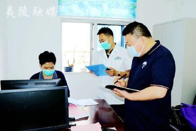"""东城试验区社区卫生服务中心接受区卫健局""""优质服务基层行""""工作督查"""