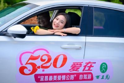 """人民日报客户端:宜昌""""网红""""公路备受关注 自驾游不断升温"""