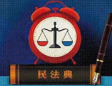 湖北代表团审议民法典草案 应勇等分别参加审议