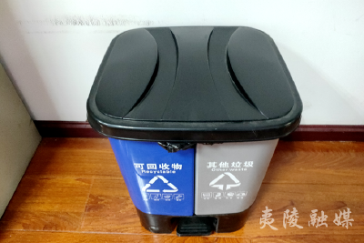 创意提示小标识 垃圾分类更直观