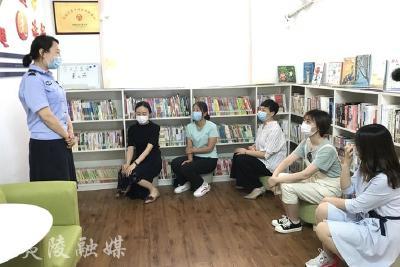 三斗坪镇园艺村:打造妇女儿童暖心之家
