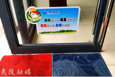 三峡农商银行夷陵支行:打磨文明 从脚下用功