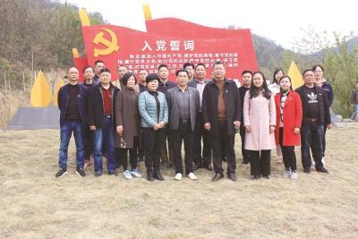 三峡晚报:夷陵区鸦鹊岭镇财政所创新基层党建工作纪实