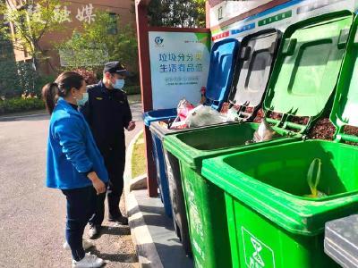垃圾分类进社区 环保理念入人心
