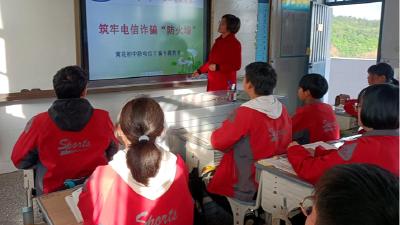 夷陵区教育系统深入推进防电信诈骗宣传教育工作