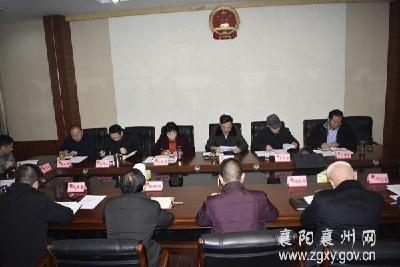 襄州召开区五届人大常委会第十九次主任会议