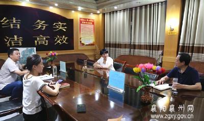 陈红到程河镇调研督导巡察、信访维稳、精准扶贫和河库长制落实情况