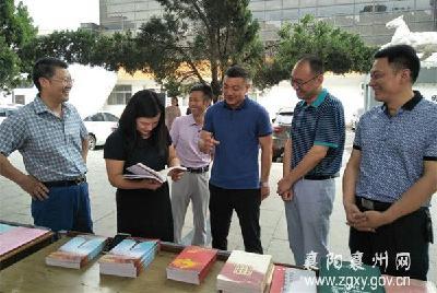襄州区开展国际档案日宣传活动