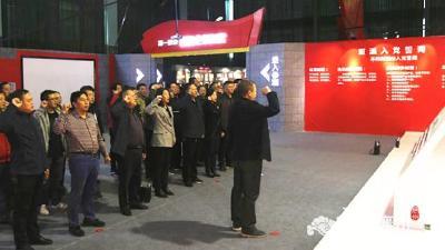 【不忘初心 牢记使命】襄州区财政局从红色历史中感悟党的初心和使命