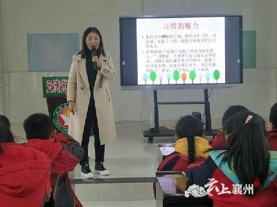 襄州区未成年人心理辅导中心为学生养成好习惯支招