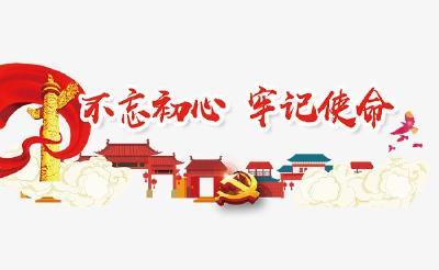 【不忘初心  牢记使命】襄州:整治问题 立行立改 推动主题教育落地落实