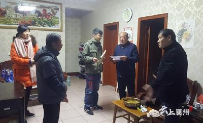 襄州区扶贫办开展创文入户问卷调查活动