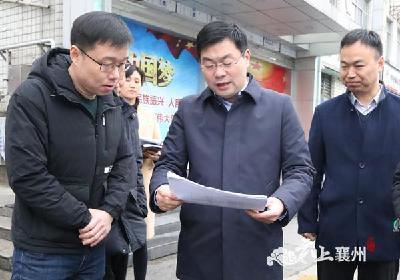 杨兴铭:深入贯彻落实党的十九届四中全会精神 党建引领提升社会治理水平