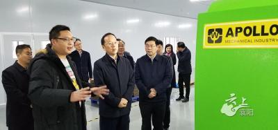李乐成:综合施策培育新增长点 积蓄动能夯实工业底盘