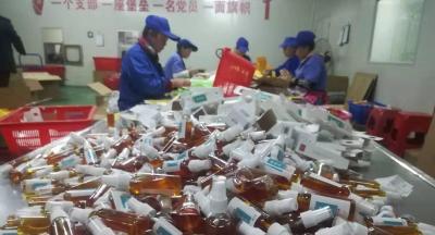 襄州:打造特色扶贫产业