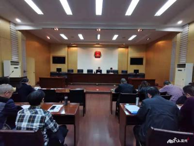 襄州区五届人大五次会议召开工作人员会议