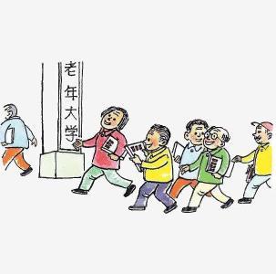 襄州区老年大学2020年招生简章
