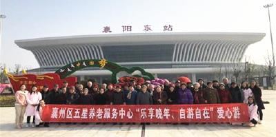 """襄州区社会福利院开展""""自游自在""""爱心游活动"""