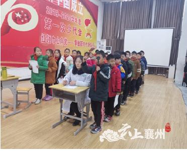 襄州区八一路小学:开展学生健康体检活动