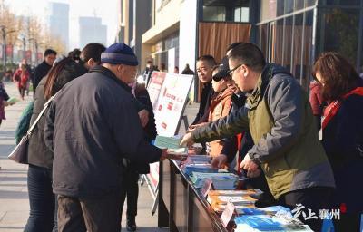 """张湾街道办事处开展""""12·4""""国家宪法日主题法治宣传活动"""
