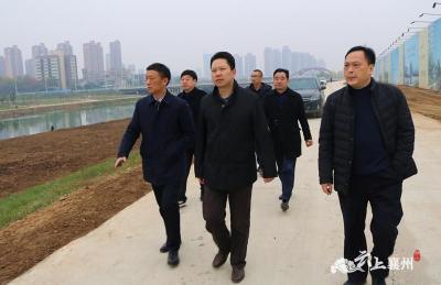 黄进:守护好一江碧水,加快建设山清水秀的襄州