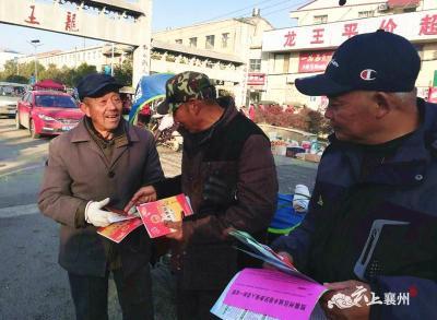 龙王镇全国宪法日普法氛围浓