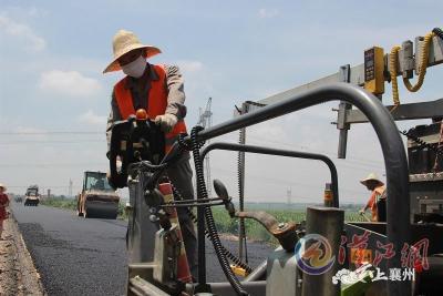 襄州绘就美好画卷   全力推进高质量发展