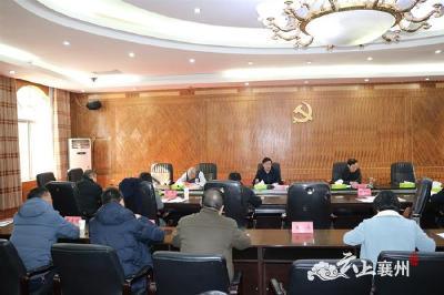 杨兴铭主持召开区委中心组学习会议