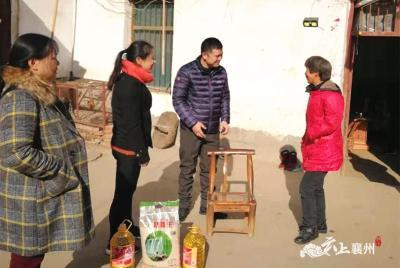 襄州区公共资源交易中心:扶贫帮困送温暖  真情关怀暖人心